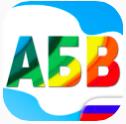 abc ru