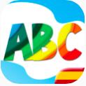 abc para los niños Spanish
